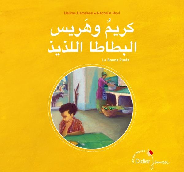 La Bonne Purée - bilingue arabe