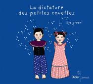 La Dictature des petites couettes